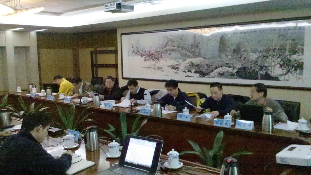 《民用航空器事故征候》标准修订审查会在京召开