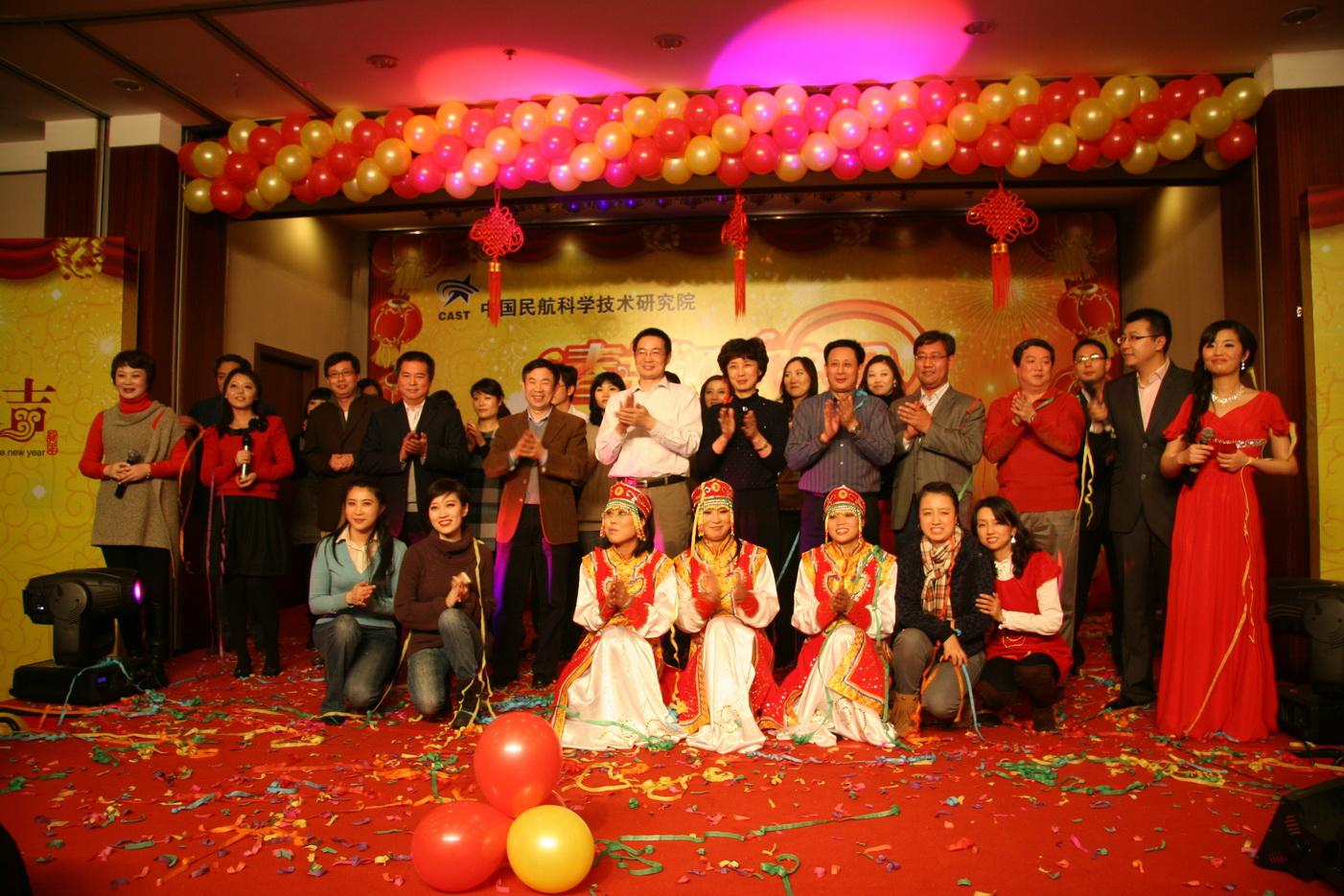 2011年春节联欢晚会_2011年春节联欢会活动策划