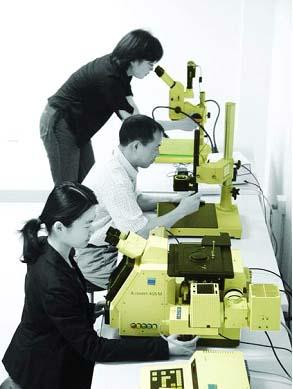 失效分析研究--中国民航科学技术研究院